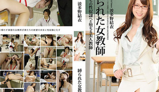Yui Hatano in Affianced Female School